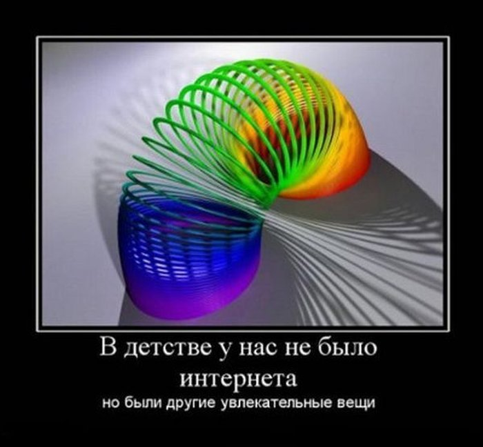 1299103291_1