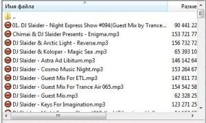 Инструкция по загрузке музыки на сервер радиостанции Music In Paradise