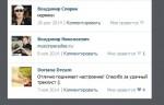 pcradio.ru
